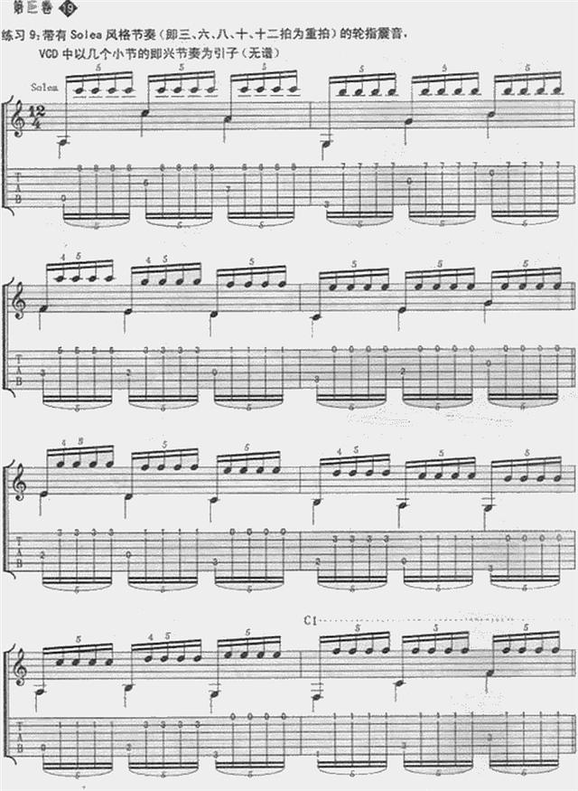 二声部视唱练习曲谱