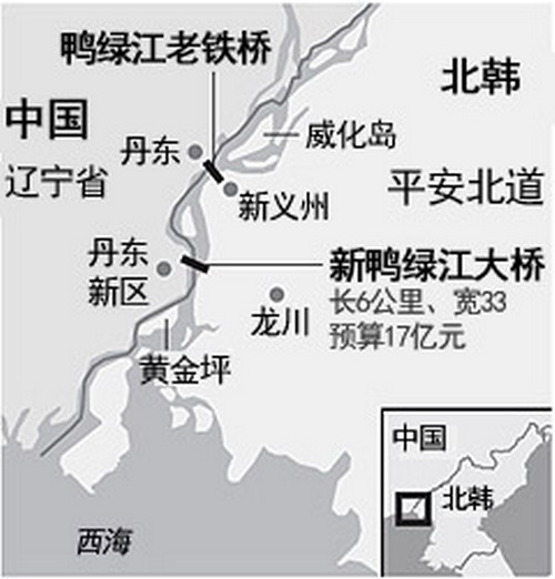 鸭绿江大桥为何一通一断,丹东新鸭绿江大桥近况图片