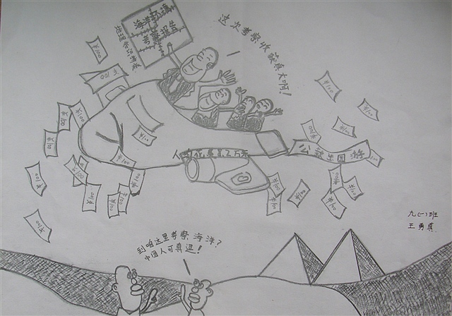 法治为主题的画- 法在我心中 法制教育绘画获一等奖作品 3P