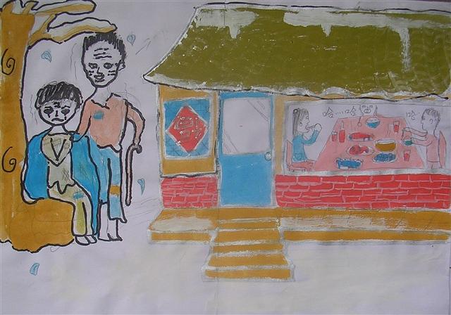法在我心中 法制教育绘画获二 三等奖作品 18P