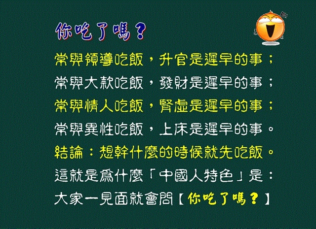 凯迪:中国越来越有幽默感了 - 玉棠 - 淡泊明志