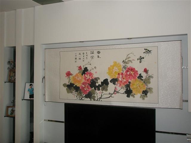 春色满堂——秀秀宝贝儿子2011年的年画 - 深秋 - 深秋的故事的博客