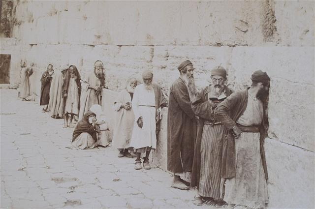 老照片:十九世纪末的圣城-耶路撒冷  - hubao.an - hubao.an的博客