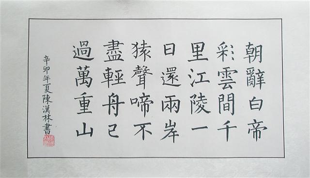 教师节的小惊喜(随感) - 深秋 - 深秋的故事的博客
