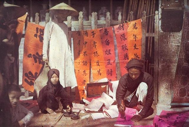 图集:记录中国最早的一批彩色照片 - hubao.an - hubao.an的博客