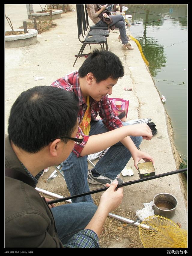 江夏桔园垂钓乐(看图说话) - 深秋 - 深秋的故事的博客