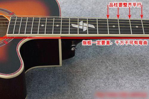 怎样选购民谣吉他_弹吉他