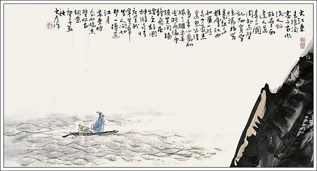 苏轼 赤壁怀古
