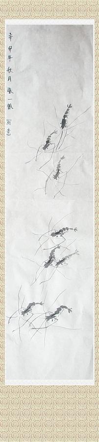 秀秀宝贝儿子近期的大作(书画) - 深秋 - 深秋的故事的博客